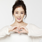 Netizens Awed at Kim Tae Hee's Perfect ID Photo