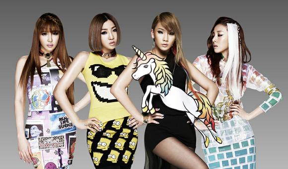 2NE1 Releases Park Bom's Teaser Image
