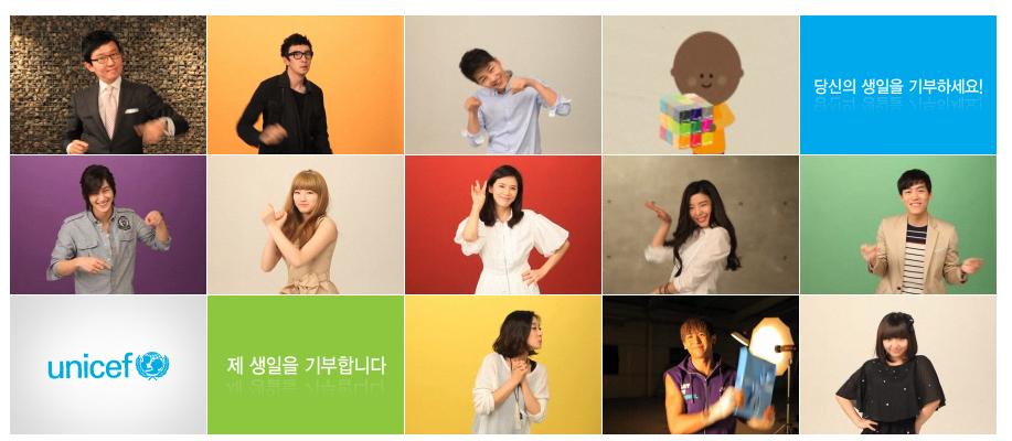 UNICEF Celebrities