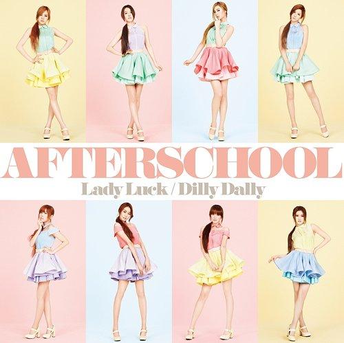 afterschool_main