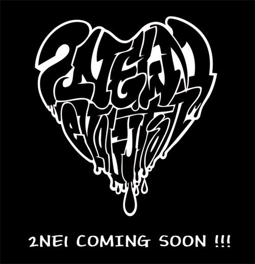 coming_soon_final1