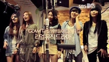 Big Hit Entertainment Reveals New Girl Group Glam