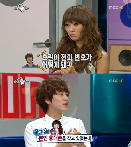 SISTAR's Hyorin Gives Her Number to Super Junior's Kyuhyun During Broadcast