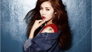 hyuna_main