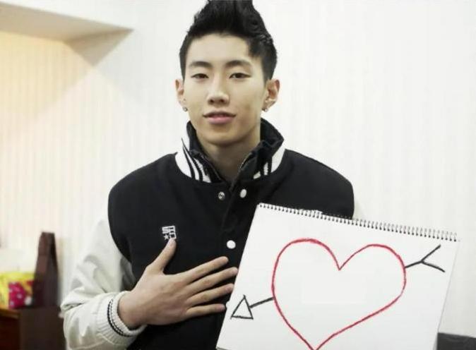 Jay Park Heart