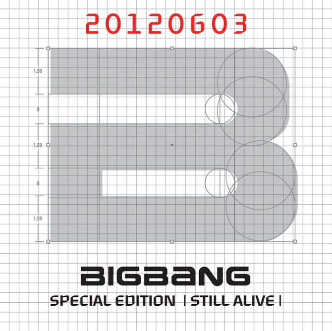 still-alive-special-edition-release-information