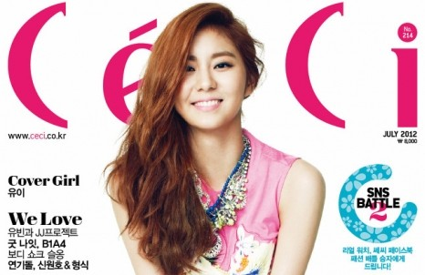 "After School's Uee Graces the Cover of ""CeCi"" Magazine"