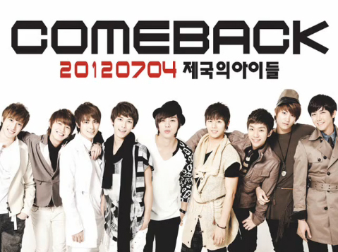 "ZE:A To Stream Comeback Showcase, Releases Teasers for ""Love Is Gone"""