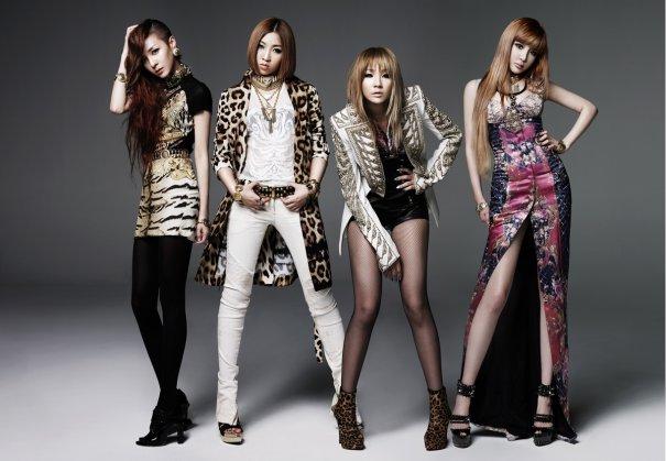 "2NE1 Performs ""I Love You"" on Inkigayo"