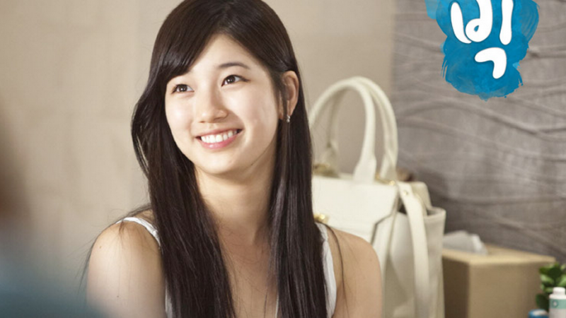 "miss A's Suzy to Sing the Theme Song for her Character in ""Big"""
