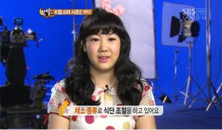 Park Ji Min Reveals Diet Secrets!