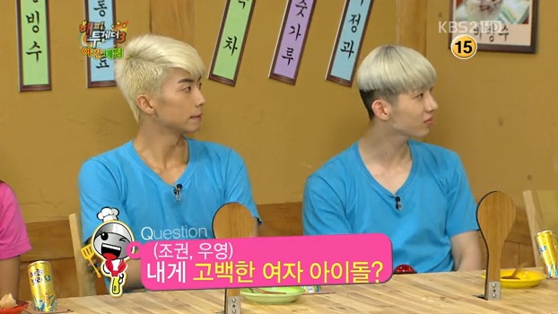 2PM's Wooyoung Regrets Not Dating the 3 Girls That Asked Him Out