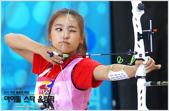 SISTAR's Bora Is an Archery Goddess?