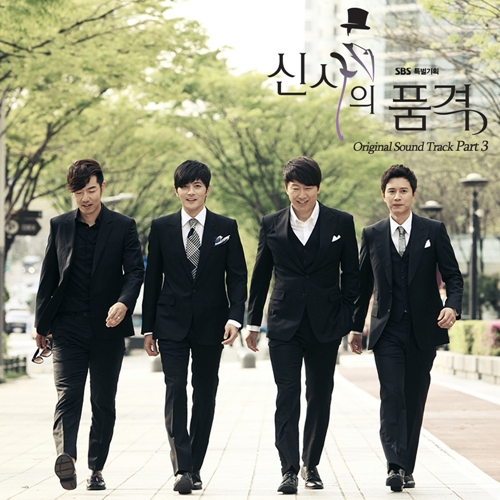 "What Will Happen to the Last Two Episodes of ""A Gentleman's Dignity?"""