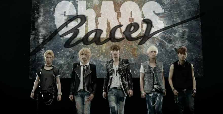120730_Chaos2_Newalbumsandsinglespreview