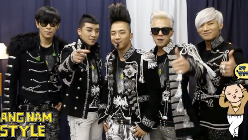 "Did You Know that Big Bang Made a Surprise Appearance in Psy's ""Gangnam Style"" MV?"