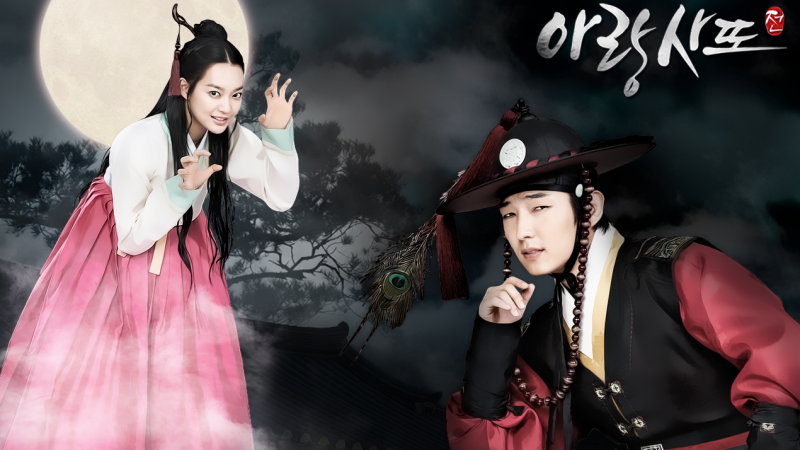 """Arang and the Magistrate's"" Lee Jun Ki Films Dangerous Scenes without a Stunt Double"