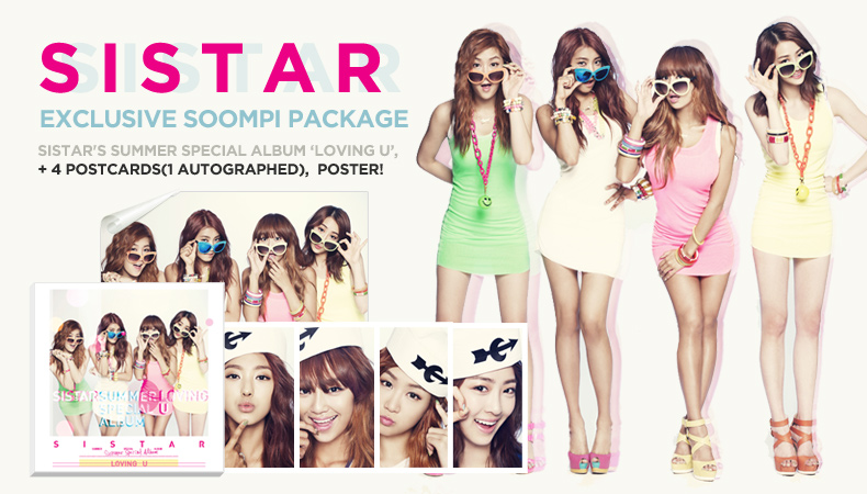 "[Soompi Shop] SISTAR ""Loving U"" Special Package (CD, Signed Postcard, Pen, and Poster)"
