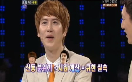 Super Junior's Kyuhyun Wants to Take Siwon and Shindong to Meet Women