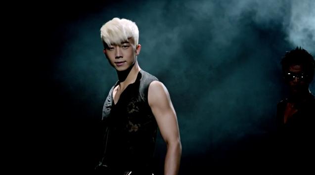 Wooyoung teaser 2