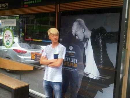 2PM's Wooyoung Takes Public Transportation
