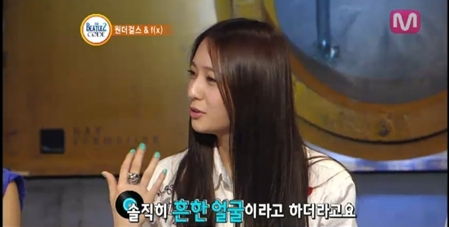"f(x)'s Krystal: ""My Face Is Too Average"""