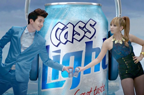 Cass Light Beer Commercial Featuring Lee Dong Wook and 2NE1′s CL Revealed