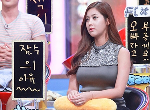 "Solbi Talks About Being Depressed on ""Strong Heart"""