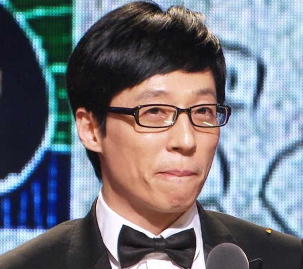 National MC Yoo Jae Suk's Baby Photos Revealed