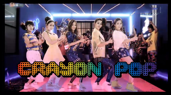 New Girl Group Crayon Pop Makes Their Debut Performance on Inkigayo