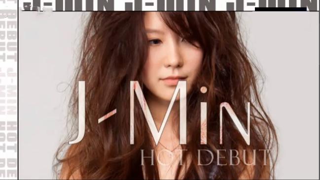 SM Ent's Solo Female Singer J-Min Makes Her Broadcast Debut on Inkigayo