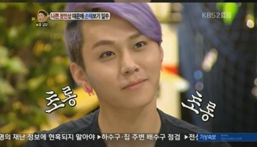 BEAST's Kikwang Doesn't Think He's Popular + Yong Junhyung Has Unwilling Eyes?