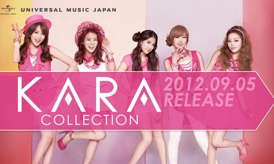 083112_kara_collection_main