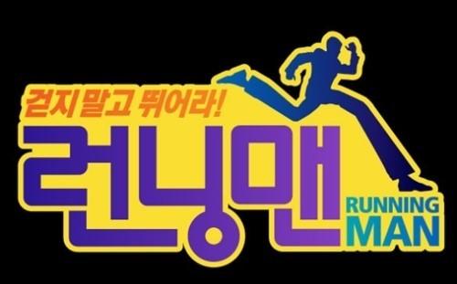 12.08.28 Running Man logo