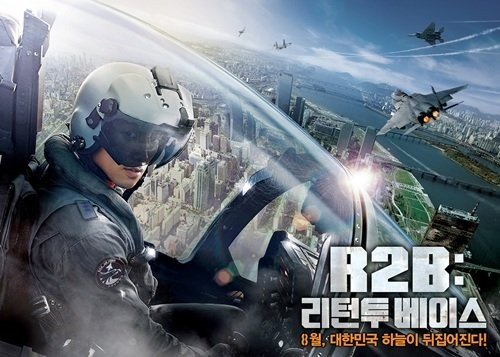 Rain Writes Letter to Fans, R2B Actors, and Director