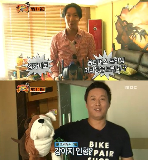 """Infinity Challenge"" Members Reveal Their Most Prized Possessions"