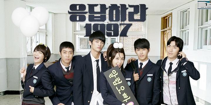 120830 seo in gook wide