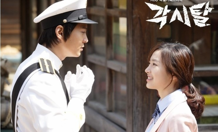 """""""Bridal Mask"""" Production Team Not Happy With Jin Se Yeon's Decision To Join """"Five Fingers"""""""