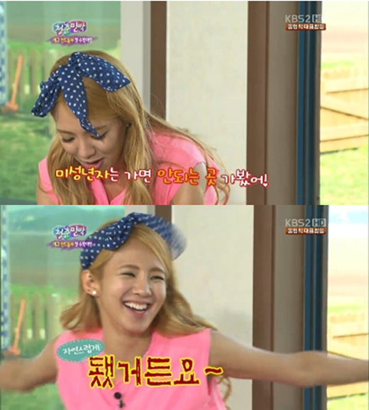 "Girls' Generation Hyoyeon: ""I've Been To a Place Minors Aren't Allowed In"""