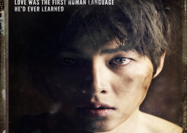 "Song Jong Ki is a Wolf in New Movie ""A Werewolf Boy"""