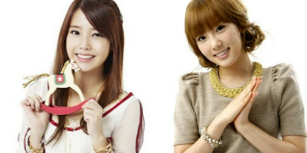 IU and Taeyeon cover