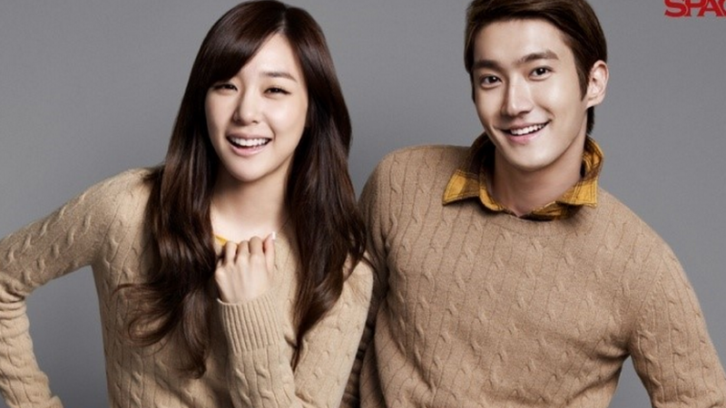 Super Junior's Choi Siwon Celebrates Girls' Generation's Tiffany's Bday with a Photo