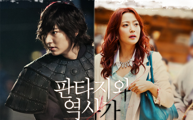 "Lee Min Ho's ""Faith"" Releases First Official Poster"