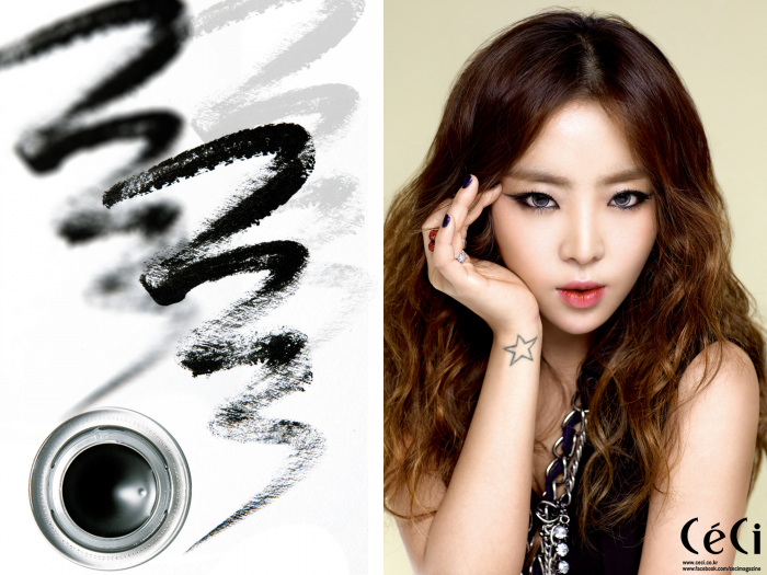 [Ceci] Star Meets Star Maker: Narsha's Rock & Soul