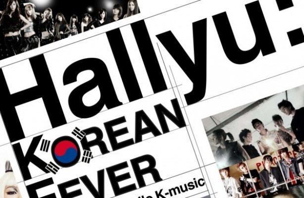 Political Tension over Dokdo Leads to Boycotting Hallyu in Japan