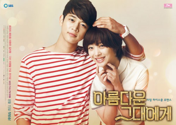 "Sulli and Minho Locks Lips in ""To the Beautiful You"""
