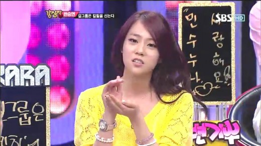 Kara's Han Seung Yeon Wore 5-inch Heels to Overcome Short Height
