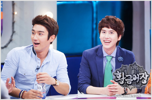 Super Junior's Kyuhyun and Kangin Once Fought With Raised Voices