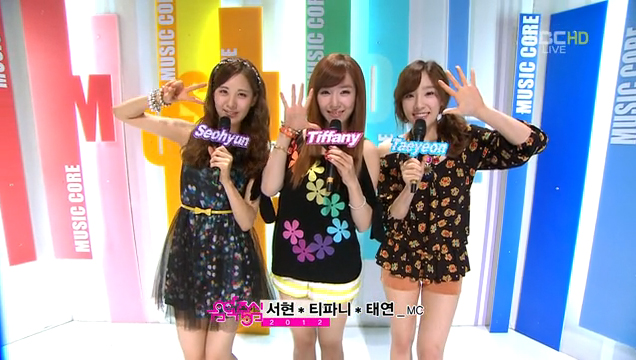 MBC Music Core Performances 09.08.12