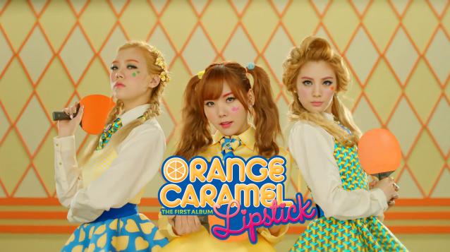 """Orange Caramel Releases MV for """"Lipstick"""""""